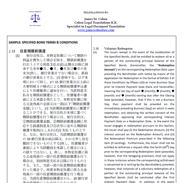 James M Cohen Legal Translations - Sample legal documents